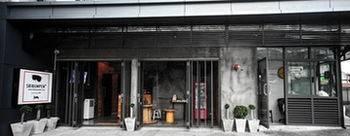 Hotel Sribumpen+