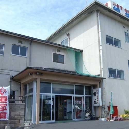 Hotel (RYOKAN) Amimoto