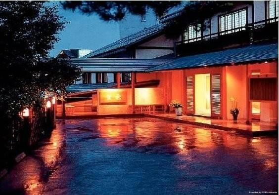 (RYOKAN) Kusatsu Onsen Hotel Boun