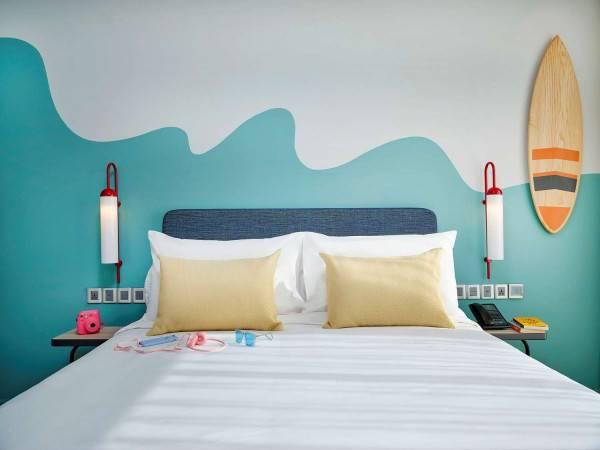 Hotel ibis Styles Vung Tau (Eröffnung: Januar 2020)