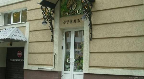 Hotel Oasis Saratov