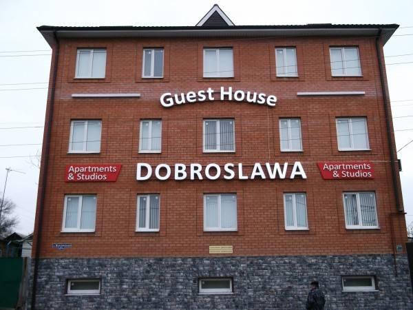 Dobroslavia Apart- hotel