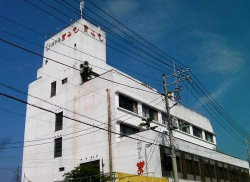 Hotel New Makomo