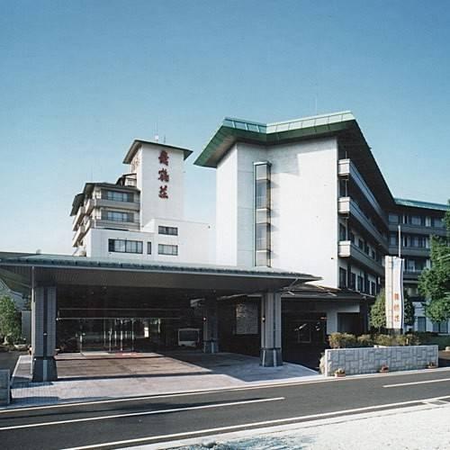 Tendo Grand Hotel Maizuruso