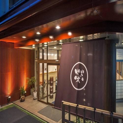 Hotel (RYOKAN) Ikaho Onsen Ryokan Eisenkaku