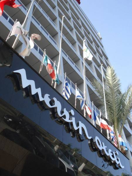 Hotel Mersin Oteli