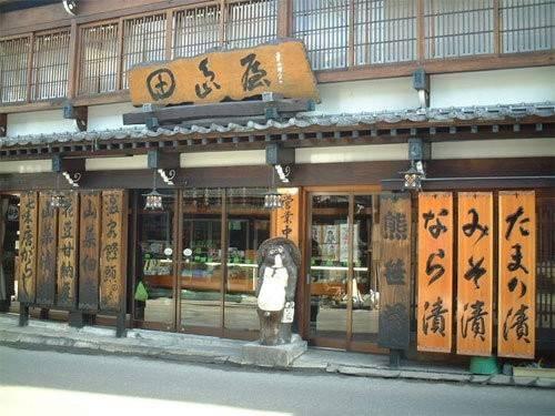 Hotel (RYOKAN) Kusatsu Onsen Tajimaya Ryokan