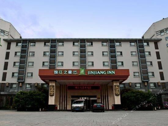 Jinjiang Inn Style (Huangshan Xin'an Avenue Old Street)
