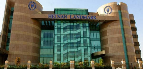 Helnan Landmark Hotel