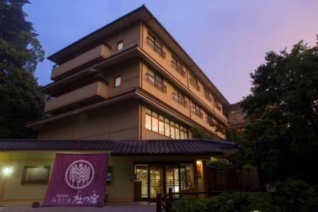 Hotel Miyajima Mori no Yado