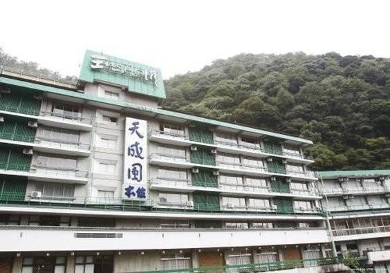 Hotel (RYOKAN) Hakone Yumoto Onsen Tenseien