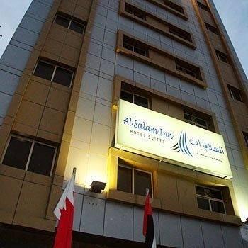 Al Salam Inn Hotel Suites