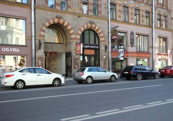 Hotel Bolshoy 45