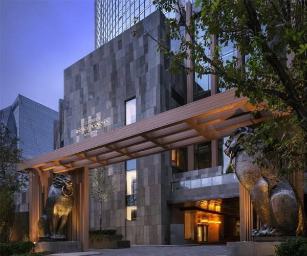 Hotel Rosewood Beijing