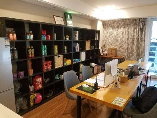Hotel Hepu Designer Holiday Apartment (Nanjing Hongyue City)