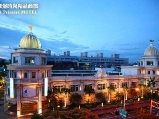 Hotel 台南国妃鹰堡健康馆