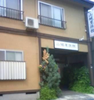 Hotel (RYOKAN) Yamashiroya Ryokan