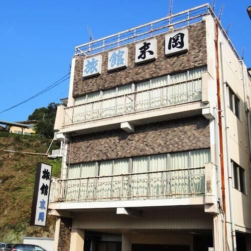 Hotel (RYOKAN) Sueoka Ryokan