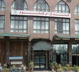 Om Kolthoom Hotel / Tower