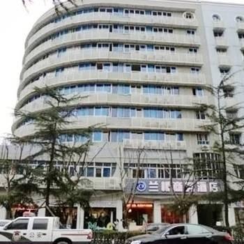 Chongqing Lanzun Business Hotel