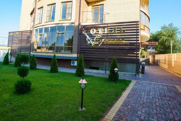 Skripka Hotel