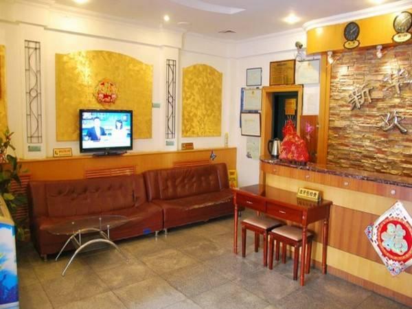 Xinhuayuan Hotel
