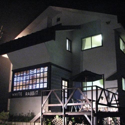 Hotel Rental Cottage White Rabbit Madarao Kogen