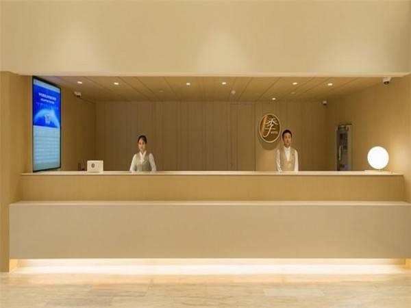 Ji Hotel Harbin Zhongshan Road