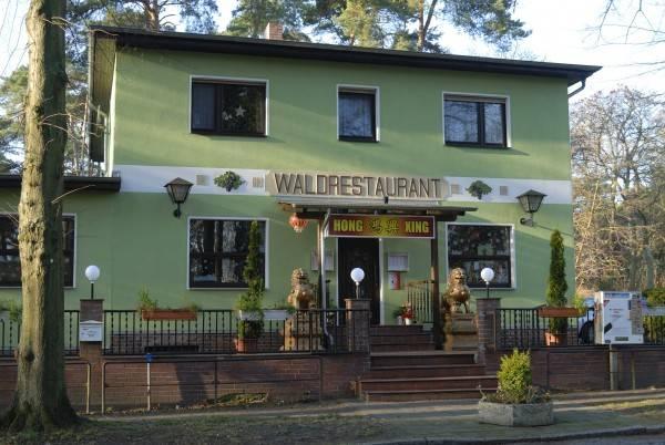 HONG XING Waldrestaurant & Hotel