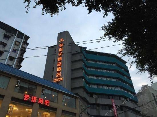 My Day Hotel