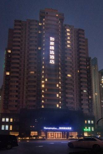 Hotel 如家精选-上海羽山路源深体育中心店