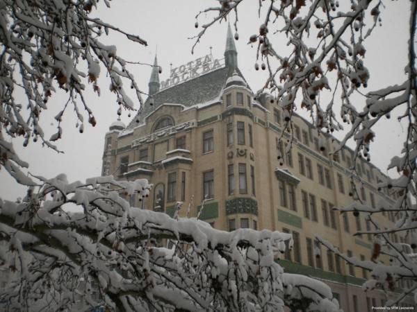 HUTP MOSKVA HOTEL MOSKVA
