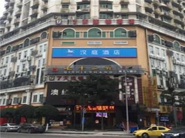 Hotel Hanting Shiqiaopu