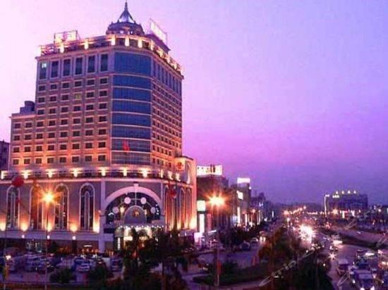 Huating Hotel (Chongqing Jiangbei Airport)