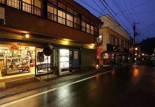 Hotel (RYOKAN) Shima Onsen Jizake no Yado Nakamuraya