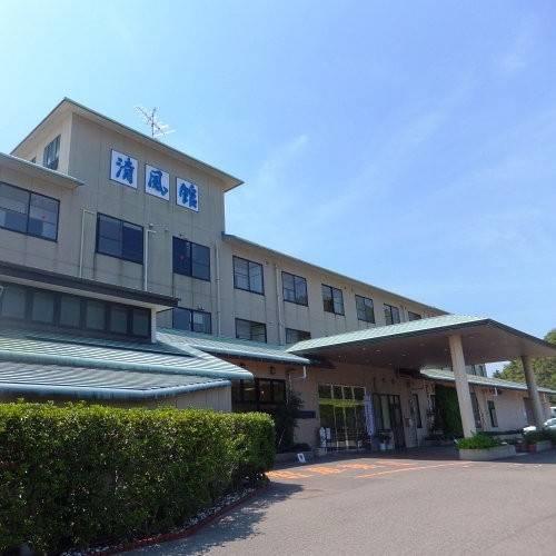 (RYOKAN) Kinoe Onsen Hotel Seifukan