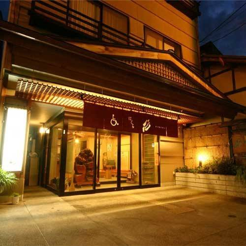 Hotel (RYOKAN) Yudanaka Onsen Ryokan Hakura