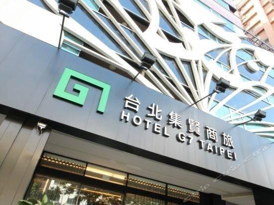 Hotel 新北芦洲集贤商旅