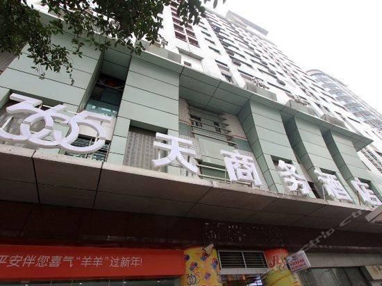 Hotel 365天商务酒店(重庆观音桥店)
