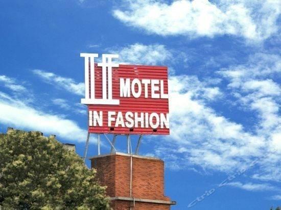 If Motel in Fashion