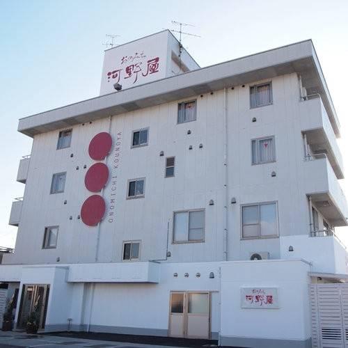 Hotel (RYOKAN) Onomichi Kounoya