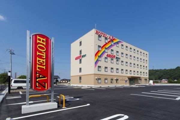 Hotel AZ Fukuoka Iiduka