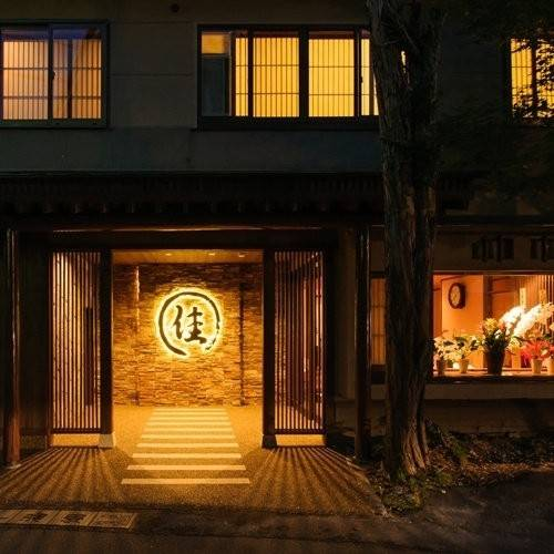 Hotel (RYOKAN) Kusatsu Onsen Yubatake no Yado Yoshinoya
