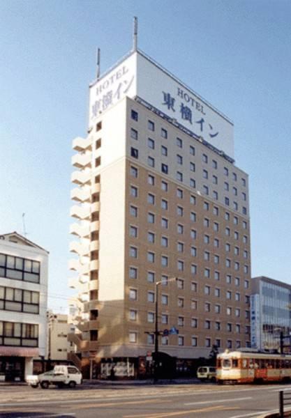 Toyoko Inn Matsuyama Ichibancho