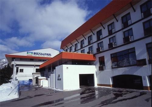 Zao Asutoria Hotel