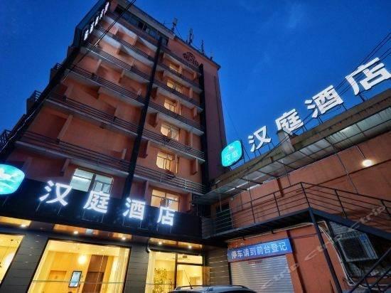 Hanting Hotel (Chongqing Guanyinqiao Metro Station)