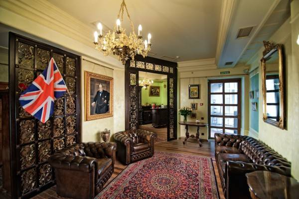 Hotel British Club Lviv