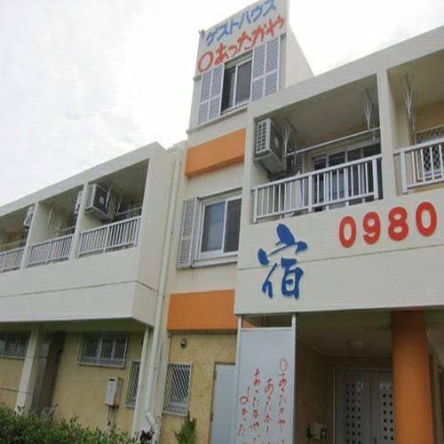 Hotel Guesthouse Attakaya (Miyakojima)