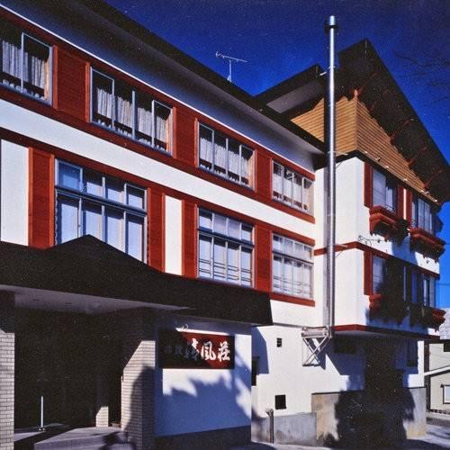 Hotel (RYOKAN) Akakura Onsen Seifuso