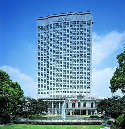 Hotel Okura Garden